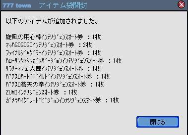 2010y12m27d_235527584.jpg