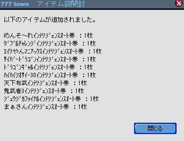 2010y12m27d_235715391.jpg