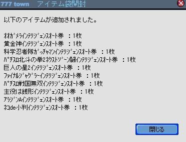 2010y12m27d_235856664.jpg