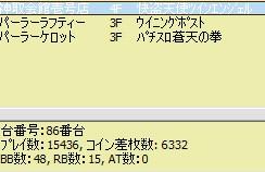 2010y12m28d_221256763.jpg