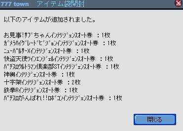 2011y01m21d_205654118.jpg