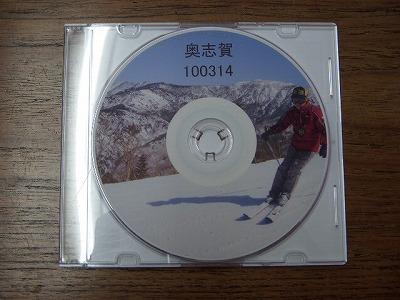 s-スキーCD