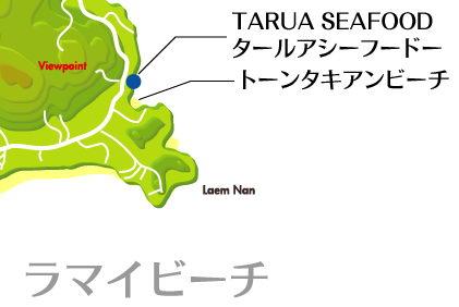 タールアサムイ シーフード 地図