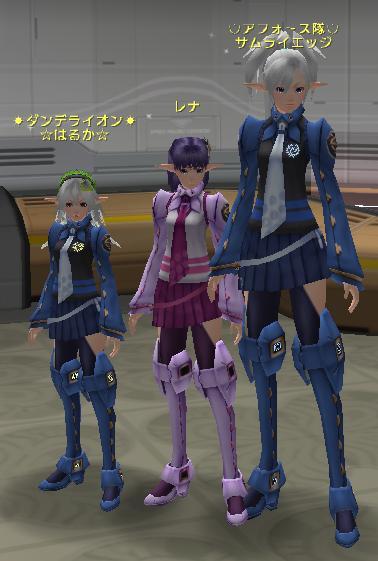3sisters.jpg