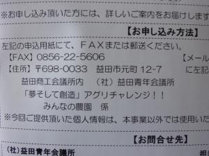 011_20110501155943.jpg
