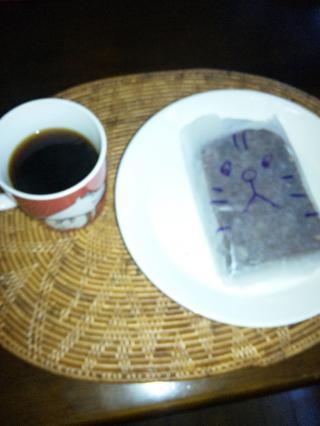 今日の朝ごパン