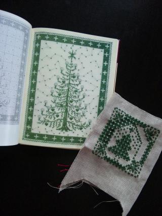 緑のクリスマスツリー