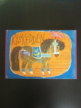 レイク・カーロイのボードブック絵本