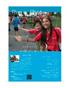 th_run_shot_03.jpg