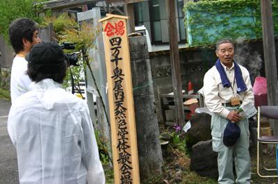 山茶摘み体験2011年110507a