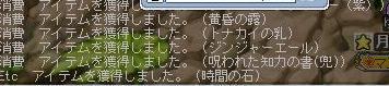 mata//