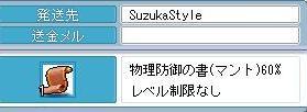 うん・・2
