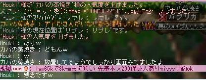 2010092002.jpg