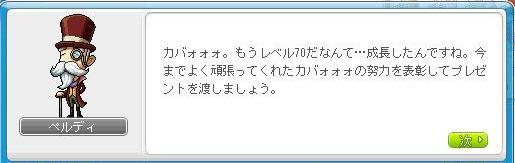 2010122002.jpg