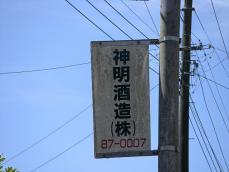 41_05.jpg