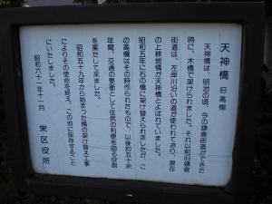 横浜栄・荒井沢散策-02