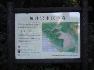 横浜栄・荒井沢散策-03