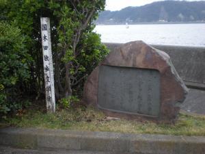 逗子・葉山散策-05