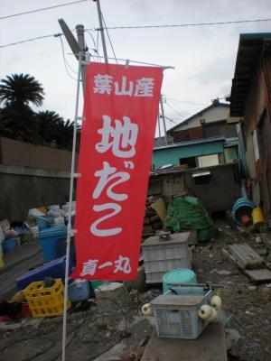 逗子・葉山散策-06