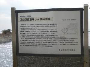 逗子・葉山散策-07
