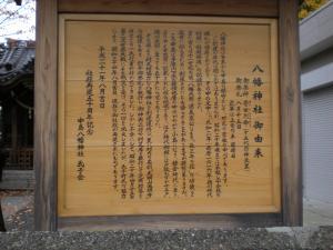 川崎大師・鹿島田散策-07