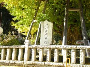 真鶴・湯河原散策-05