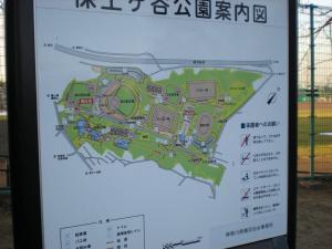 横浜西・保土ヶ谷・旭散策-07