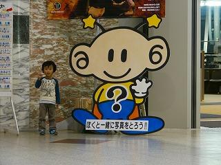 P1010591(1).jpg