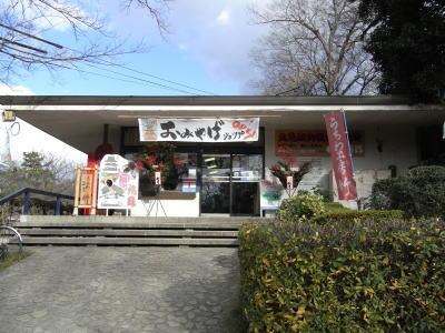 091219丸亀城内売店