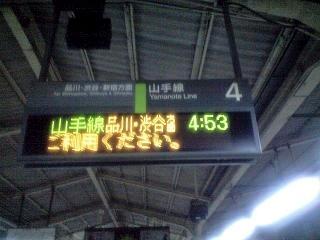 新橋駅(ホーム2)