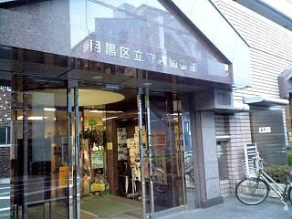 守谷図書館(その1)