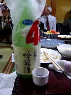 能登(酒)