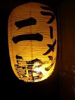 ラーメン二郎府中店(店頭)