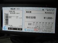 2IMG_2405.jpg