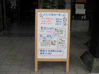 2IMG_3334.jpg