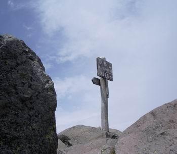白根山山頂15