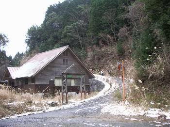 紫尾山ふれあいの森1