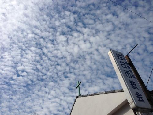 空には羊雲