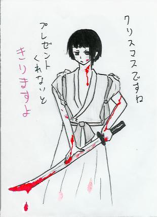 流血日本ww