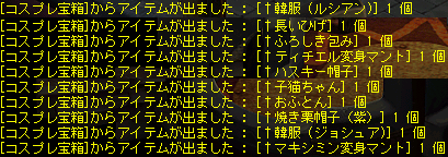 20100320tw.png