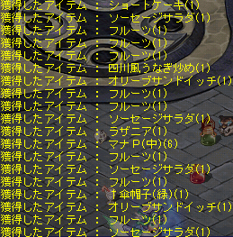 20100401tw-2.png