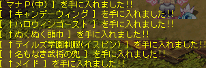 20100519tw-9.png