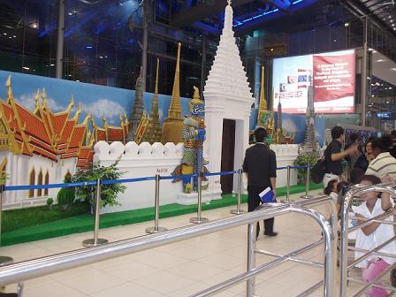 airport2009103104.jpg