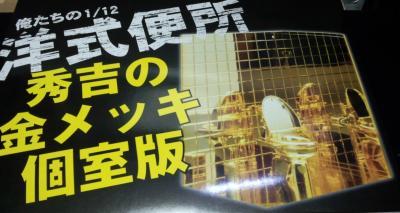 FJ3104420001.jpg