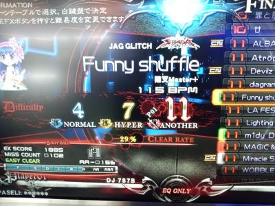 FJ311029.jpg