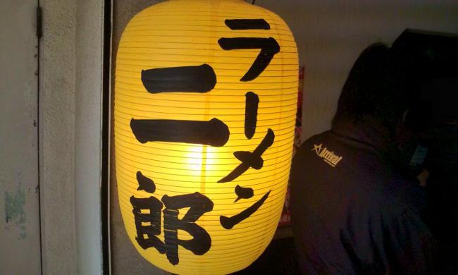 20110426_ラーメン二郎府中店-001