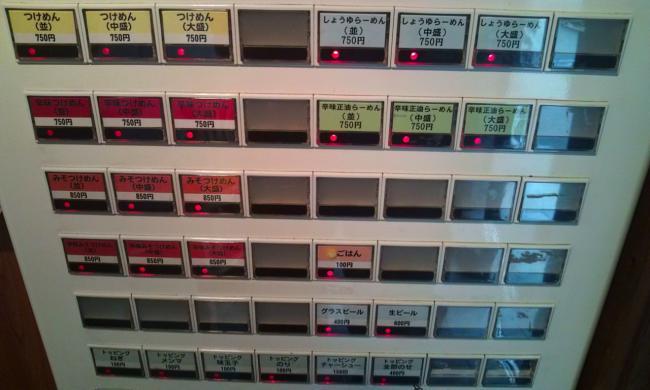 20110501_つけめん専門店一歩-002
