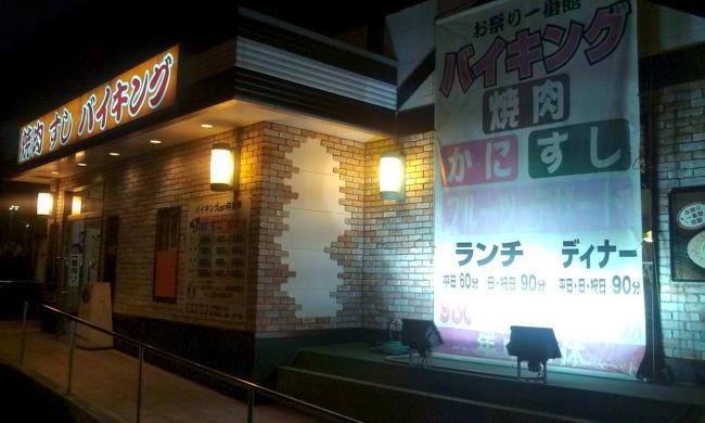 20110501_お祭り一番館鹿児島空港店-001