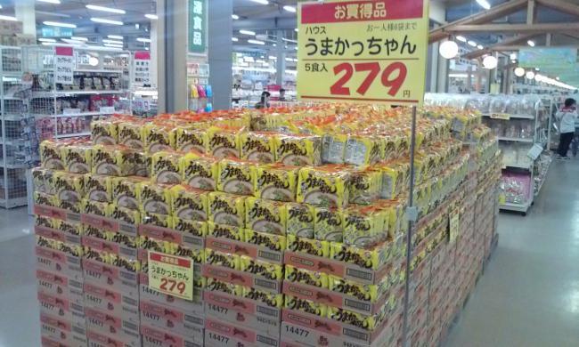 20110504_うまかっちゃん-001