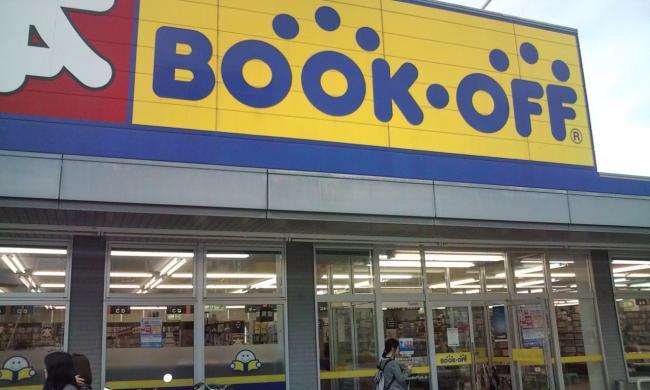 20110506_BookOff鹿児島ジョイプラザ店-001